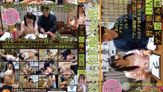 CMI-096 Jav Censored