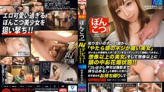 DIC-037 Mogami Kasumi, Jav Censored
