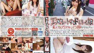 ESK-286 Jav Censored