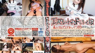 ESK-287 Jav Censored
