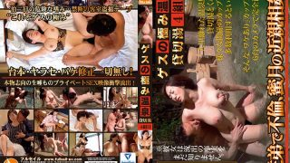 GES-009 Jav Censored