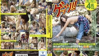 GETS-014 Jav Censored