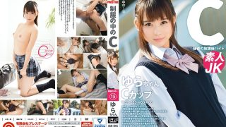 JAN-015 Jav Censored