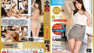 LXVS-021 Hatano Yui, Jav Censored