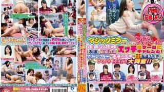 MEI-014 Jav Censored