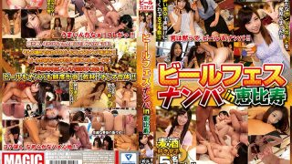 NMP-043 Jav Censored