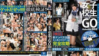 ONER-017 Jav Censored