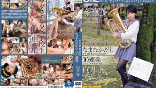 ONEZ-081 Mukai Ai, Jav Censored