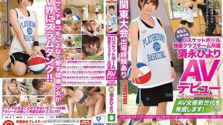 RAW-040 Sugawara Hiyori, Jav Censored