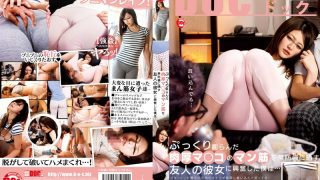 RDT-211 Jav Censored