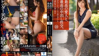 SGA-077 Aoyama Hana, Jav Censored