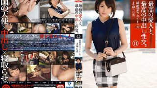SGA-079 Jav Censored