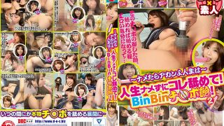 ULT-137 Jav Censored