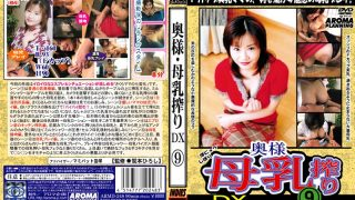 ARMD-248 Jav Censored