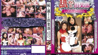 ARMD-421 Jav Censored
