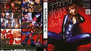 ARMD-745 Haruna Emi, Jav Censored