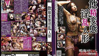 ARMD-931 Narumi Seira, Jav Censored