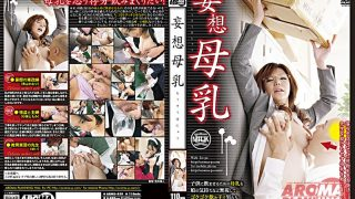 ARMD-939 Jav Censored