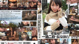 BSY-011 Hatsuki Nozomi, Jav Censored