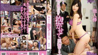 GVG-434 Hiiragi Saki, Jav Censored
