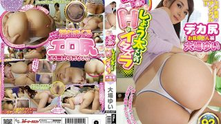GVG-437 Ooba Yui, Jav Censored