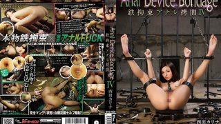 GVG-450 Nishita Karina, Jav Censored
