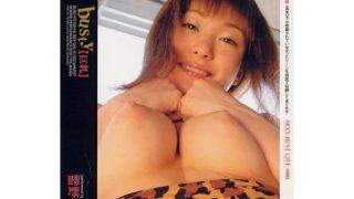 SBKD-003 Yukino Yayoi, Jav Censored