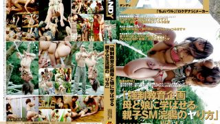 DANDY-059 Jav Censored