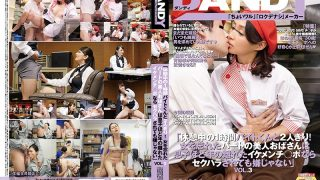 DANDY-533 Jav Censored