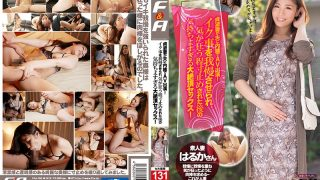FAA-160 Jav Censored