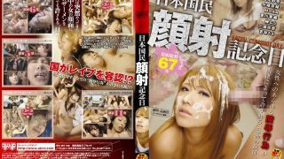 FSET-229 Jav Censored
