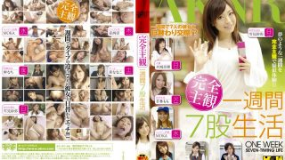 FSET-234 Jav Censored