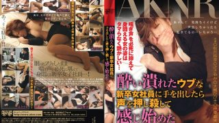 FSET-258 Jav Censored