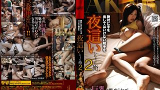 FSET-294 Jav Censored