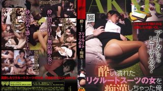 FSET-326 Jav Censored