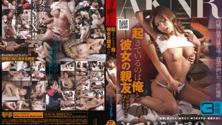 FSET-333 Jav Censored