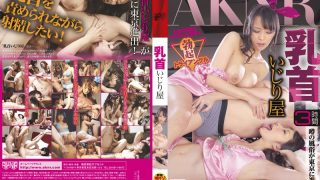 FSET-345 Jav Censored