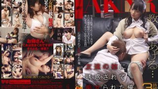 FSET-351 Jav Censored
