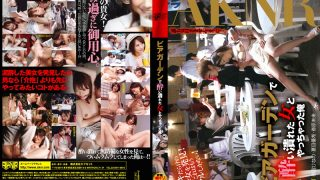 FSET-382 Jav Censored