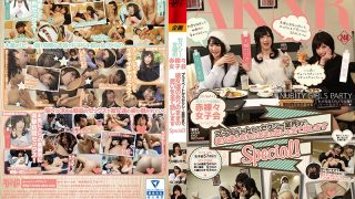 FSET-682 Jav Censored