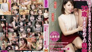 HAWA-096 Jav Censored