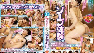 IENE-534 Hoshino Hibiki, Jav Censored