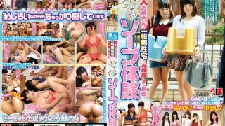 IENE-551 Jav Censored