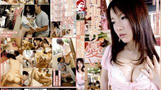 IESP-515 Saotome Rui, Jav Censored