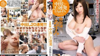 IESP-604 Chino Azumi, Jav Censored