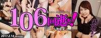 tokyo-hot n1224 Jav Uncensored