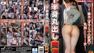 NHDTA-946 Jav Censored