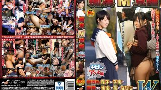 NHDTA-949 Jav Censored