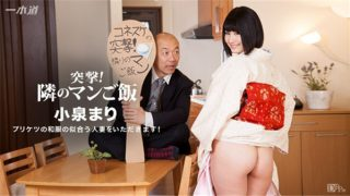 1pondo 020317_476 Jav Uncensored