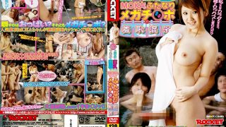 RCT-103 MOKA, Jav Censored